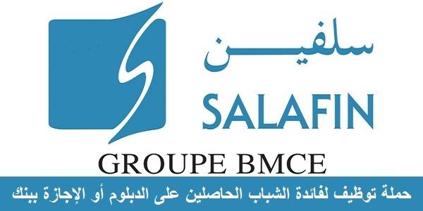 recherche emploi maroc