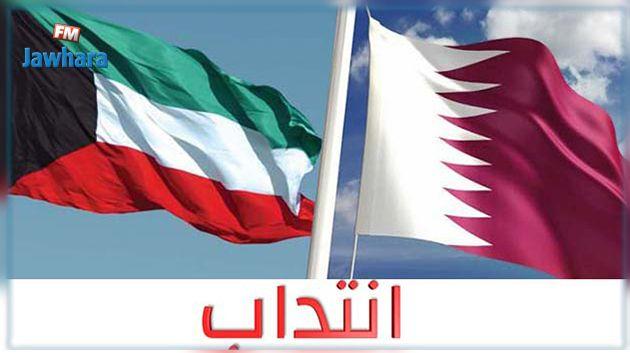 recherche emploi qatar